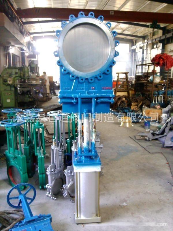 z673h氣動刀型閘閥,灰渣閥生產廠家直銷
