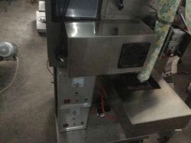 福建茶叶真空包装机安溪真空全自动茶叶包装机