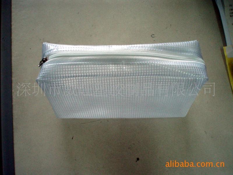 《工厂生产订制》PVC袋 拉链袋 化妆袋 包装袋