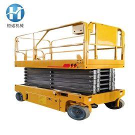 自行移动式液压升降机 全自动装卸剪叉升降机 铝合金简易升降货梯