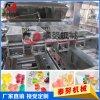 厂家直销 多功能全自动棒棒糖机械北京赛车 棒棒糖生产线 棒棒糖机械