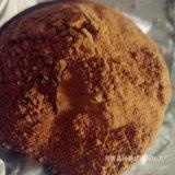 供应耐火耐高温粘土 钻井泥浆用红粘土 黄粘土 环保天然红土粉