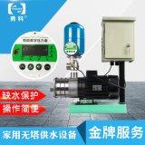 不鏽鋼自控壓力供水 自動控制壓力供水 定壓補水裝置