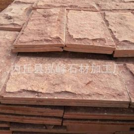 红色蘑菇石200mm*400mm蘑菇石、红色天然石材蘑菇砖文化砖
