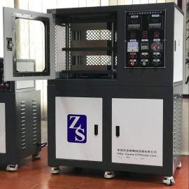 东莞卓胜ZS-406B小型压片机PVC热稳定实验压片打样机实验室平板硫化机 橡胶塑料实验测试压片机电加热水冷却一体机