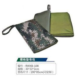 厂家直销 野战数码迷彩 擦拭垫布包 便携式擦布包