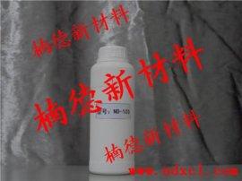 ND-103 聚**