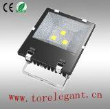 150W LED泛光燈 (T-FL375W150)