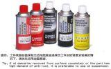 新美达MT-0BO黑油磁悬液