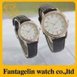 皮带情侣装手表