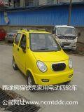 路途铁壳熊猫款家用四轮电动车
