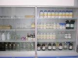 化学试剂分析纯AR