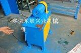 深圳东辰兴业供应16型电动锥管机,一次成型锥度,缩管封口一体化