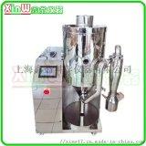 3L不锈钢喷雾干燥机/小型喷雾干燥机