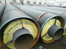 钢套钢蒸汽保温管装卸与施工方法