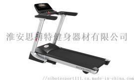 淮安家用商用跑步機專賣店按摩椅專賣店健身器材專賣店