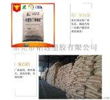 长期供应SBS-792 岳阳巴陵石化