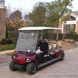 48V进口交流电动观光车高尔夫款车载充电机