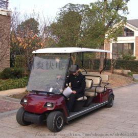 48V進口交流電動觀光車高爾夫款車載充電機