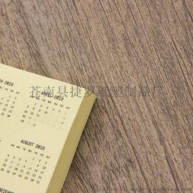 捷罗纸塑定制浙江龙港异形N次贴、学生记事贴