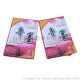 河南省高速打印不卡紙8K復印紙