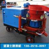 北京7型溼式噴漿機溼噴機施工視頻