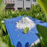 调节有机肥酸碱度的改良剂厂家