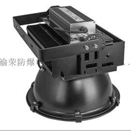 山東滨州专业耐高温LED高顶灯厂家
