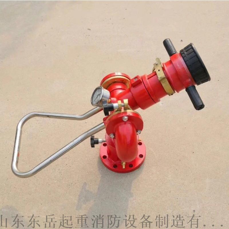 现货销售消防炮 各种型号泡沫炮 移动式消防水炮
