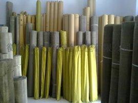 专业加工4目-500目不锈钢网
