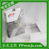 塑料透明面料样品册 多种颜色面料样品册 创意面料样品册 上海厂家定做面料样品册