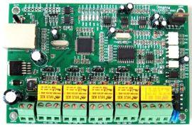 通用有线网络模块TCP/IP DA-2300YT-G