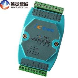 C-7065D 4路隔离数字量输入/5路A型电磁继电器输出模块 IO