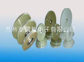PET聚酯带(麦拉),聚酯薄膜带