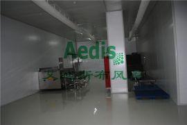 艾迪斯纤维布风管,免费设计方案,省时高效