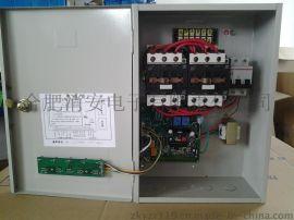 消安牌大功率防火卷帘控制器