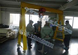 北京2吨起重龙门架3吨移动龙门架电动葫芦