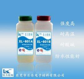 环氧树脂结构AB胶