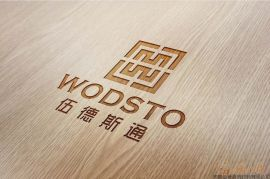 2014新品上市 水泥仿腐木古船板 园林木栈道仿腐木板多人造木塑木碳化木