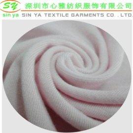 奈纳锗纤维针织面料
