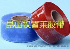 防潮湿.防氧化.防臭氧和防电晕硅橡胶自粘带