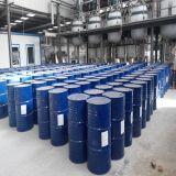 四氢呋喃降价了  四氢呋喃厂家代理销售 四氢呋喃最新报价