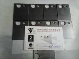 苏州吴雁电子导热散热石墨片,石墨纸,石墨垫片