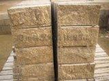 供应别墅小区外墙 蘑菇石 文化石 外墙砖 天然外墙砖(图)