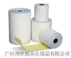 【齐旭纸业】收银纸生产厂家 热敏收银纸 多联无碳收银纸 收银纸批发