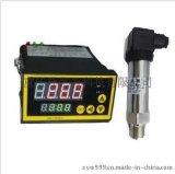 微差压 压力报警器-锅炉气体微差压报警器 风压 数字显示