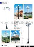 工廠直銷廣順牌太陽能庭院燈GWD--TYD0400