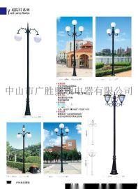 直銷廣萬達牌太陽能庭院燈GWD--TYD0400