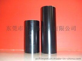 黑色聚酯PET薄膜