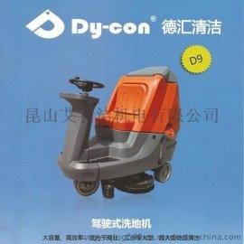 苏州驾驶式洗地机/驾驶式洗地机厂家价格/凯驰洗地机维修
